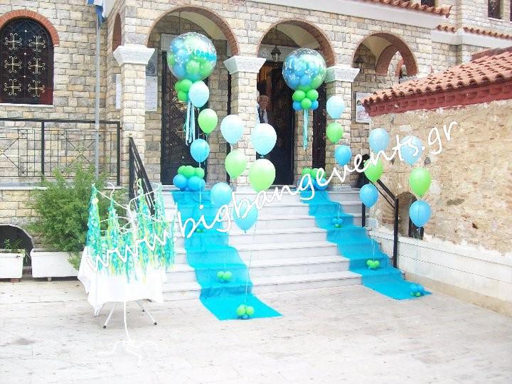 γεμιστο μπαλονι στην εισοδο με ονομα