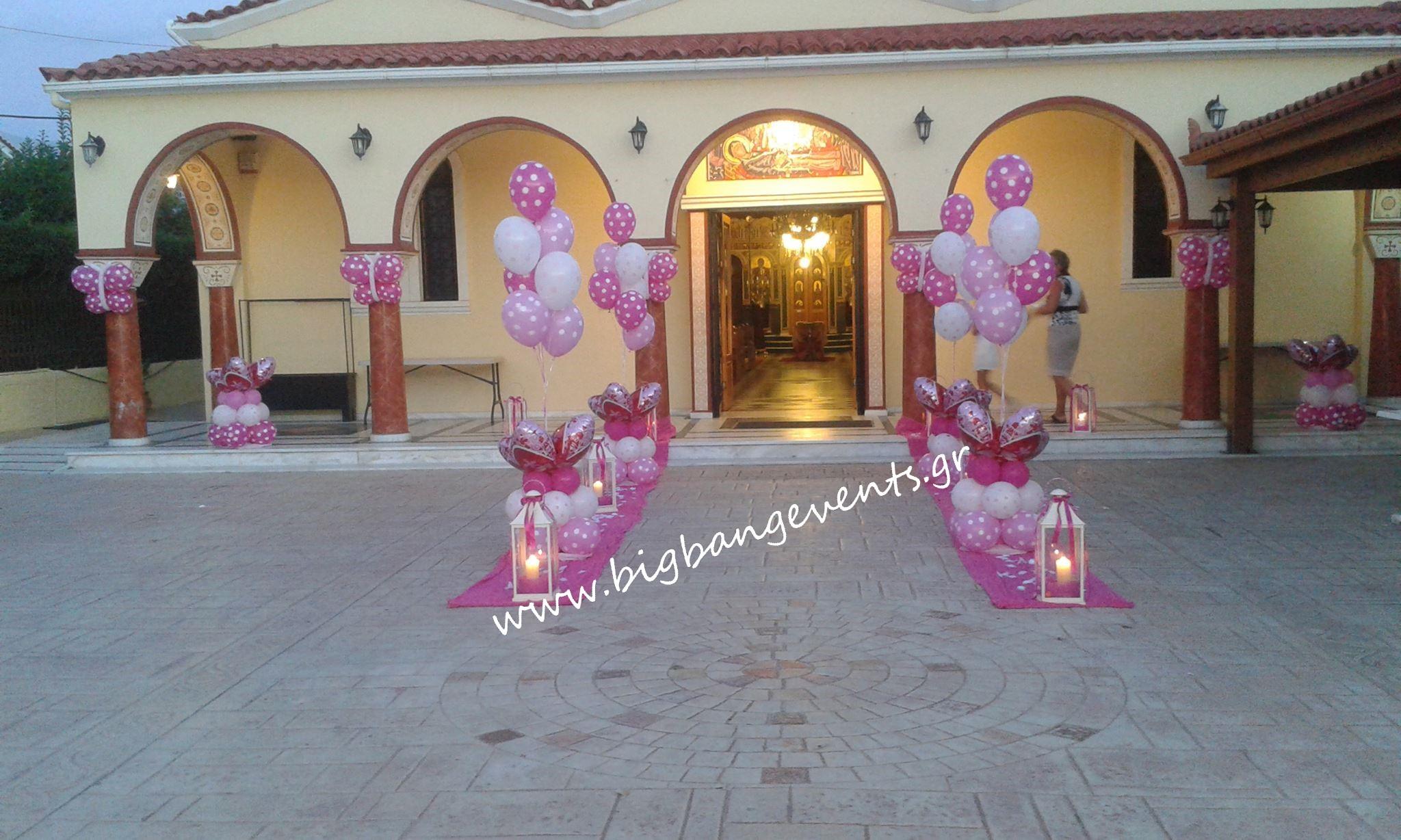 εισοδος με μπαλονοσυνθεση