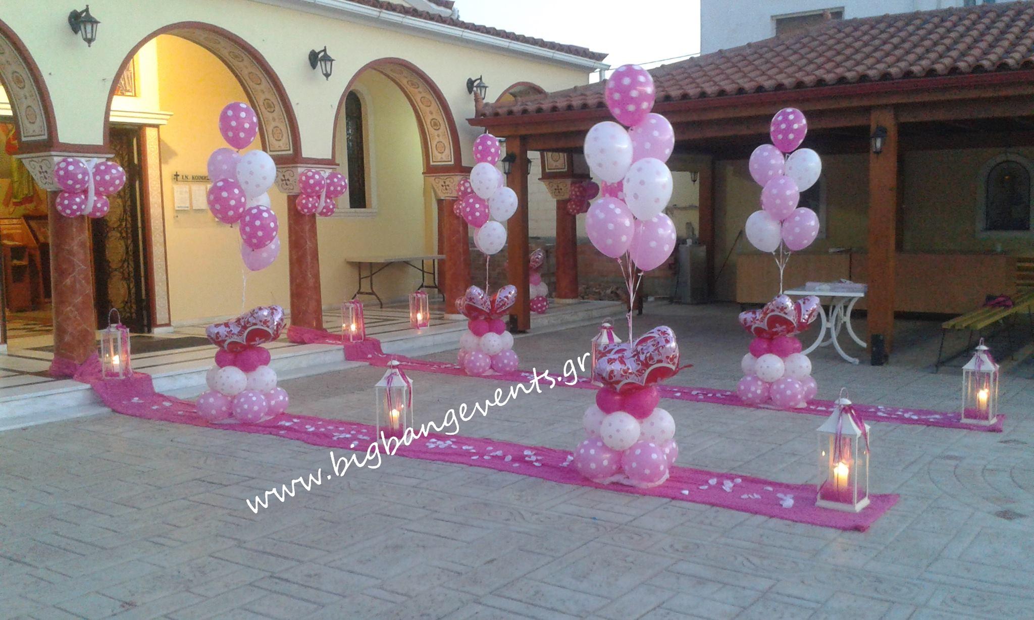 εισοδος με συνθεση μπαλονιων