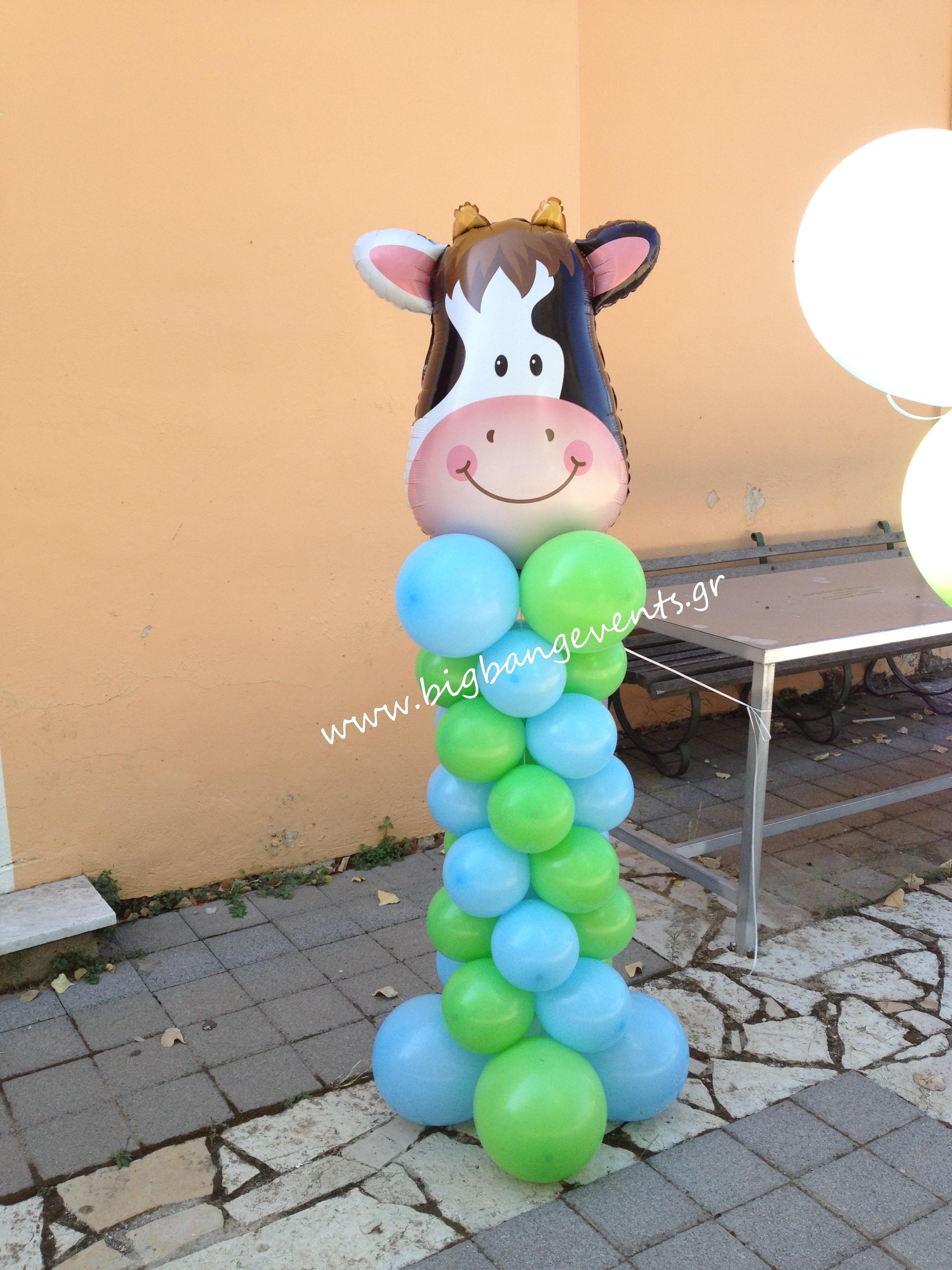 συνθεση αγελαδιτσα