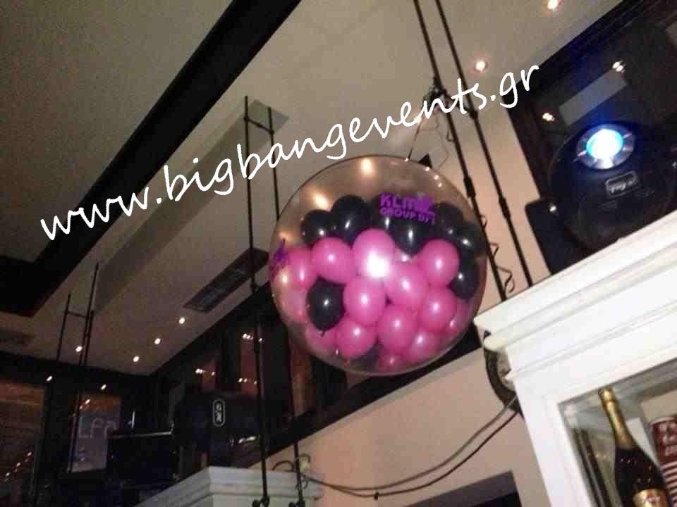 γεμιστο μπαλονι στην οροφη