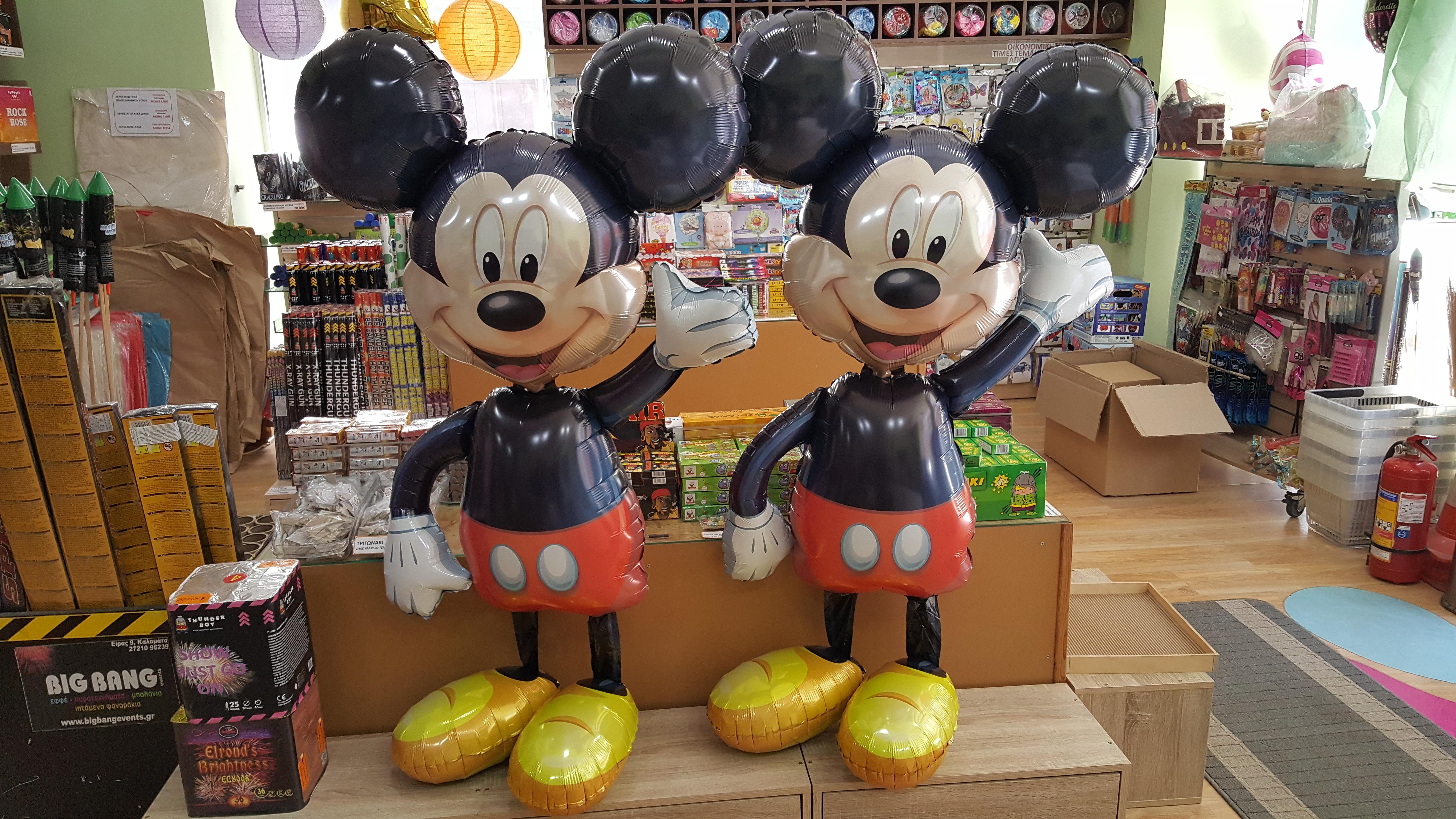 Mickey air walker