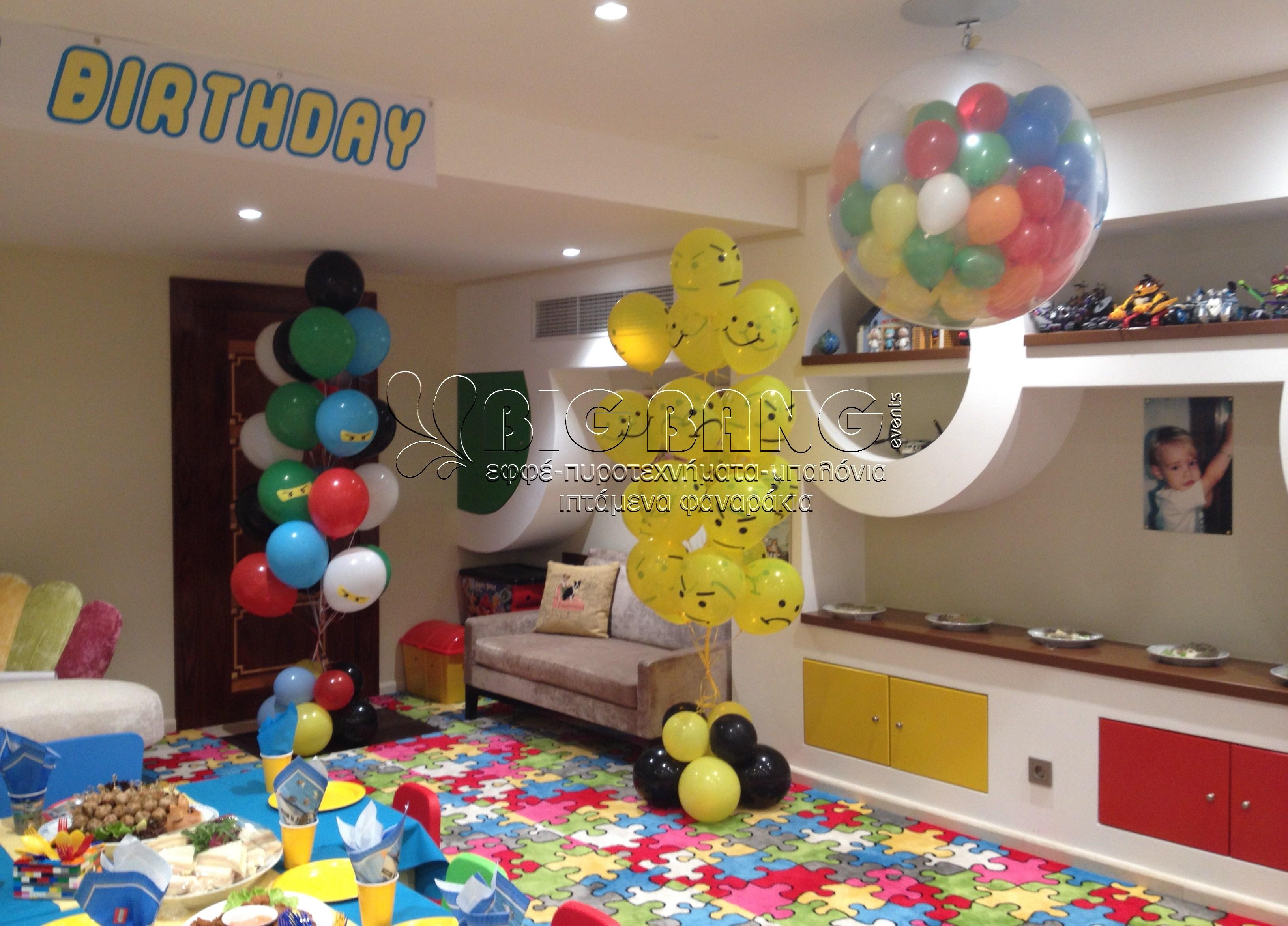 Σύνθεση μπαλονιών party