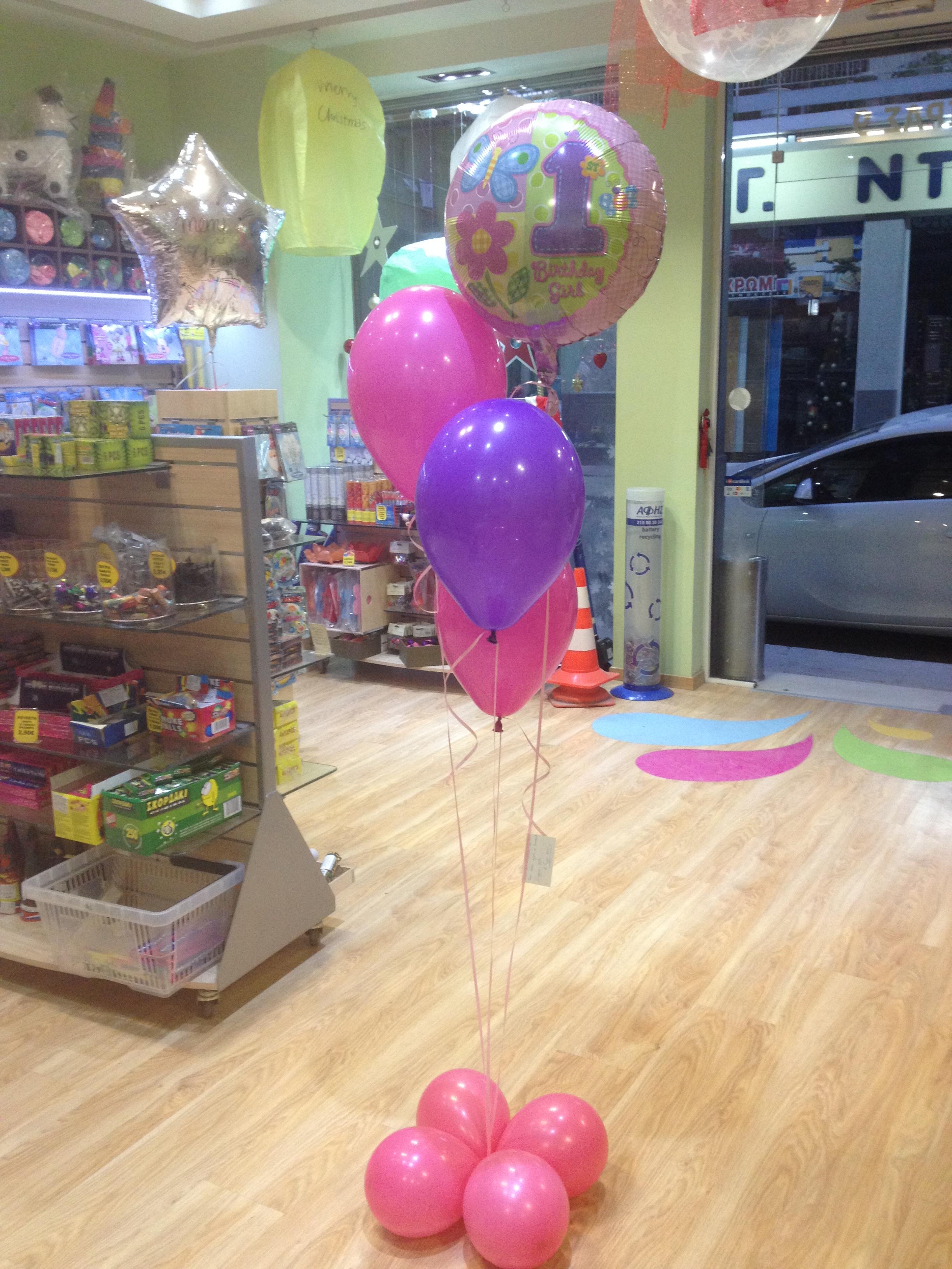 Σύνθεση μπαλονιών Happy Bday No 1